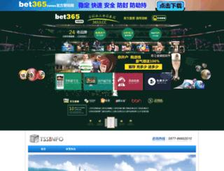 6netave.com screenshot