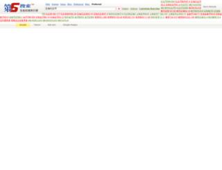 6soos.com screenshot