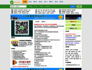 6sq.net screenshot