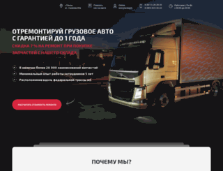 7-atp.ru screenshot