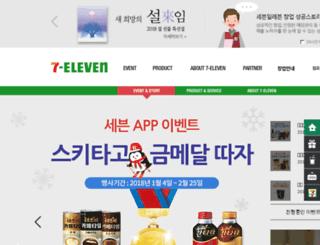 7-eleven.co.kr screenshot