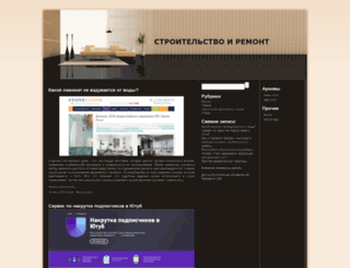 7-sovetov.ru screenshot