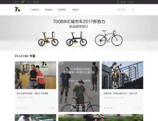 700bike.com screenshot