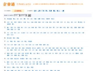 7014.com screenshot