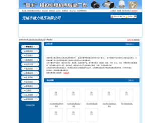 7035.machineryinfo.net screenshot