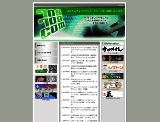 709709.com screenshot