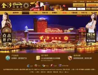 70bjl.com screenshot