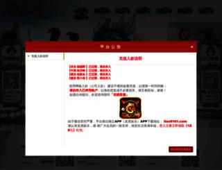 7161.com screenshot