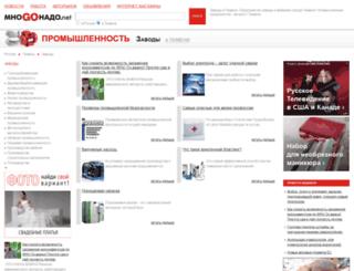 72-prom.mnogonado.net screenshot