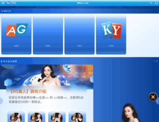 722zz.com screenshot