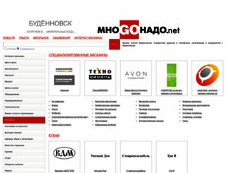 726.mnogonado.net screenshot