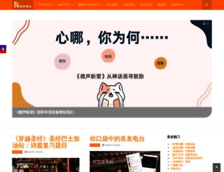 729ly.net screenshot
