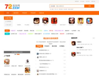 72ce.com screenshot