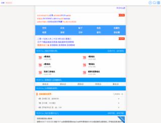 7357.cn screenshot