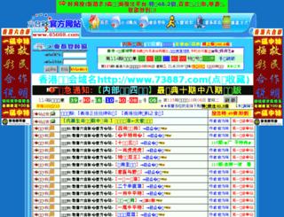 73887.com screenshot