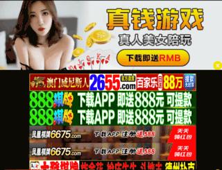 73iii.com screenshot
