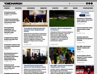 73online.ru screenshot
