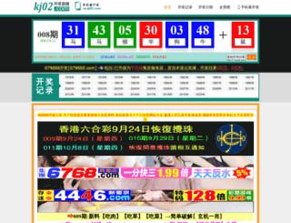 744888.com screenshot