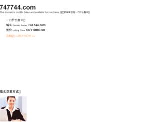 747744.com screenshot