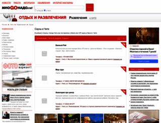 75-sauna.mnogonado.net screenshot