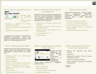 75c-shop.ru screenshot