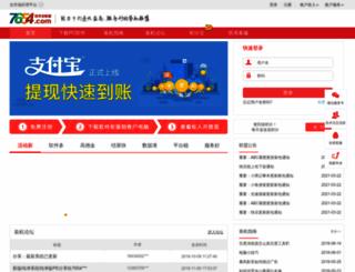 7654.com screenshot