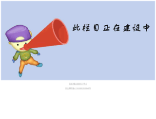 766.com screenshot