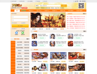 76ju.com screenshot