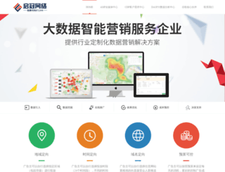 76mi.com screenshot