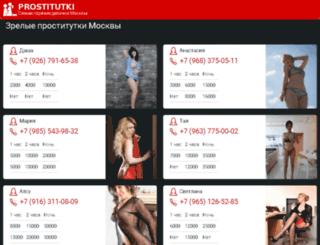77-171-77.ru screenshot