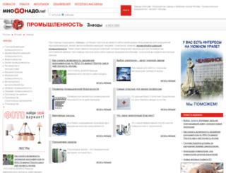 77-prom.mnogonado.net screenshot