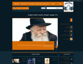770tv.org screenshot