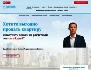 7749.ru screenshot