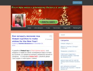 7760652.empowernetwork.com screenshot