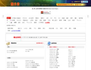77661.cn screenshot