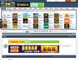 777b.com screenshot