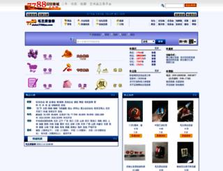 7788xz.997788.com screenshot