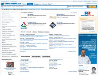 77rosfirm.ru screenshot