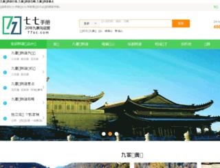 77sc.com screenshot