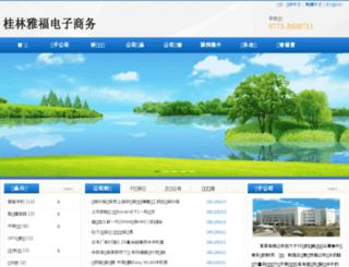 77tx.com screenshot