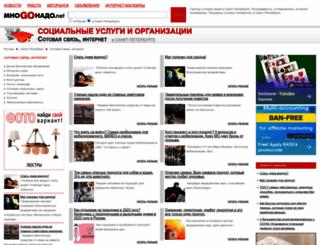 78-computer.mnogonado.net screenshot