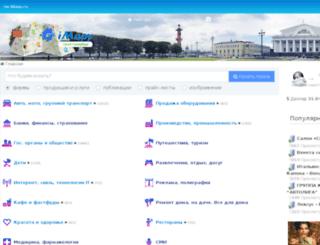 78.imapy.ru screenshot