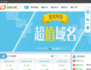 7820.com screenshot