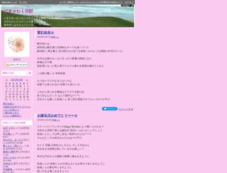 78331.diarynote.jp screenshot