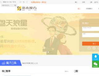 7878.com screenshot