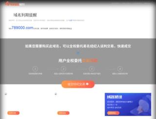 789000.com screenshot