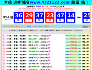 78976.com screenshot