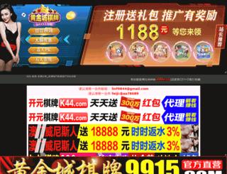 789pan.cc screenshot