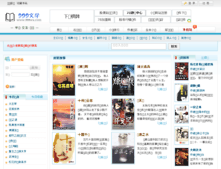 78xs.com screenshot