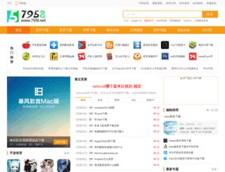 7958.net screenshot